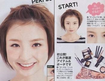 篠田麻里子のすっぴん画像